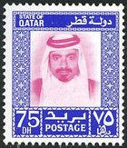 Qatar 1972 Sheikh Hamad bin Khalifa Al Thani e