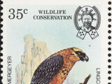 Swaziland 1983 WWF Bearded Vulture