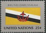 United Nations-New York 1989 Flag Series n
