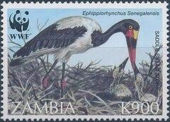 Zambia 1996 WWF Birds d