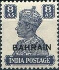 Bahrain 1942 King George VI Overprinted e