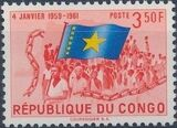 Congo, Democratic Republic of 1961 2nd Anniversary of Congo Independence Agreement b