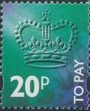 Great Britain 1994 Postage Due Stamps e