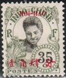 Hoi-Hao 1908 Indo-China Stamps of 1907 Surcharged HOI HAO and Chinese Characters j