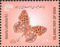 Iran 2003 Butterflies b