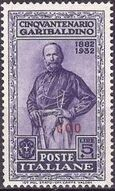 Italy (Aegean Islands)-Coo 1932 50th Anniversary of the Death of Giuseppe Garibaldi j