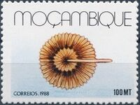Mozambique 1988 Basketry - Local Crafts d