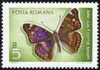Romania 1969 Butterflies a