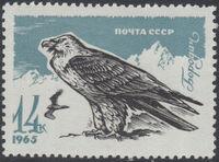 Soviet Union (USSR) 1965 Birds (2nd Group) d