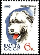 Soviet Union (USSR) 1965 Hunting and Service Dogs f