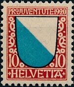 Switzerland 1920 PRO JUVENTUTE - Coat of Arms b