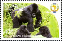 Uganda 2011 30th Anniversary of Pan African Postal Union (PAPU) j