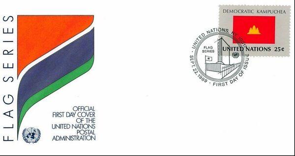 United Nations-New York 1989 Flag Series FDCj