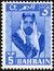 Bahrain 1960 Emil Sheikh Salman bin Hamad al Khalifa a