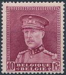 Belgium 1931 King Albert I (1st Group) h