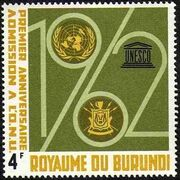 Burundi 1963 1st Anniversary of Admission to the United Nations a