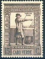 Cape Verde 1938 Portuguese Colonial Empire d