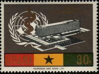 Ghana 1966 Inauguration of WHO Headquarters d