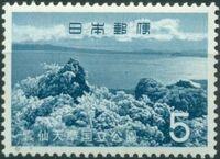 Japan 1963 Unzen-Amakusa National Park a
