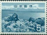 Japan 1963 Unzen-Amakusa National Park