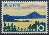 Japan 1964 Wakasa Bay Quasi-National Park a