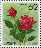 Japan 1990 Flowers of the Prefectures h