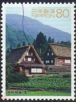 Japan 2002 World Heritage (2nd Series) - 9 Villages of Shirakawa-go & Gokayam h