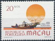 Macao 1984 Fishing Boats (Philakorea 84) a