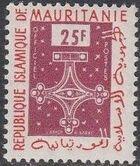 Mauritania 1961 Cross of Trarza g