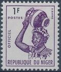 Niger 1962 Official Stamps a