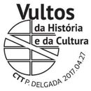Portugal 2017 Figures in Portuguese History and Culture PMd