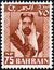 Bahrain 1960 Emil Sheikh Salman bin Hamad al Khalifa g