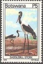 Botswana 1978 Birds of Botswana q