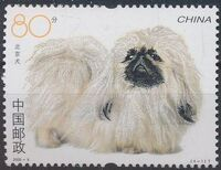 China (People's Republic) 2006 Chinese Dog Breeds a