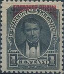 Ecuador 1895 President Vicente Rocafuerte (Official Stamps) a