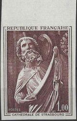France 1971 Artistic Series (1st Group) b