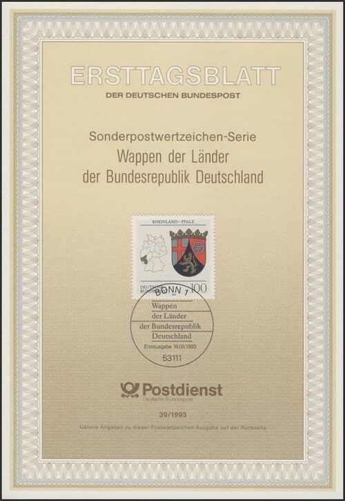 Germany, Federal Republic 1993 Coat of Arms of the Federal States of Germany (2nd Group) IOP-ETBe