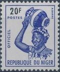 Niger 1962 Official Stamps e