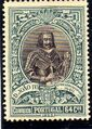 Portugal 1926 1st Independence Issue m.jpg