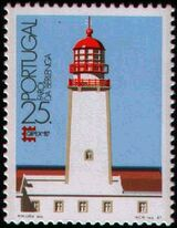 Portugal 1987 Lighthouses and International Stamp exhibition CAPEX 87 b