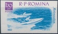 Romania 1962 Boat Sports n
