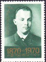 Soviet Union (USSR) 1970 100th Anniversary of the Birth of Vladimir Lenin a