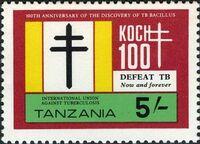 Tanzania 1982 100th Anniversary of Robert Koch's Discovery of Tubercle Bacillus c