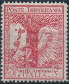 Tripolitania 1928 46th Anniversary of the Societa Africana d'ltalia b