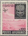 Afghanistan 1962 Malaria Eradication j
