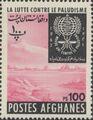 Afghanistan 1962 Malaria Eradication j.jpg