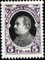 Albania 1925 President Ahmed Zogu k