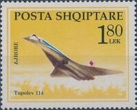 Albania 1992 Development of Aviation e