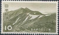 Japan 1952 Bandai-Asahi National Park b