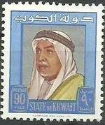 Kuwait 1964 Definitives - Shaikh Abdullah p